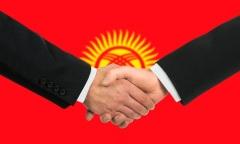 День дипломатического работника Кыргызстана