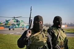 День военной контрразведки в России
