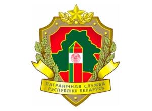 День пограничника в Беларуси