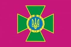 День пограничника на Украине