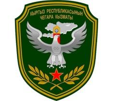 День пограничника Кыргызстана