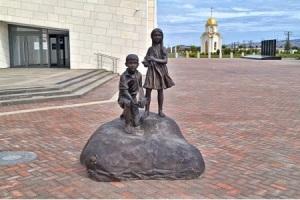 День памяти жертв депортации народов Крыма