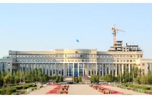 День дипломатической службы Республики Казахстан
