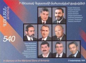 День памяти жертв событий 27 октября 1999 года в Армении