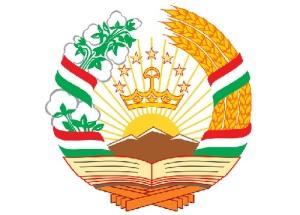 День Конституции Республики Таджикистан