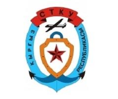 День работника Оборонной спортивно-технической организации Кыргызстана