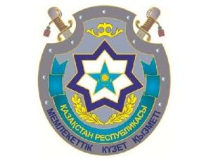 День Службы государственной охраны Республики Казахстан