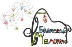 Фестиваль «Брянский Мамонт»