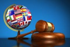 Всемирный день международного уголовного правосудия