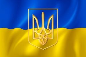 День достоинства и свободы на Украине