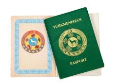 День работников органов миграции Туркменистана