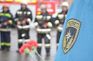День памяти сотрудников МЧС России, погибших при выполнении служебных обязанностей