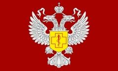 День работников санитарно-эпидемиологической службы России