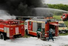 День образования Специальной пожарной охраны МЧС России