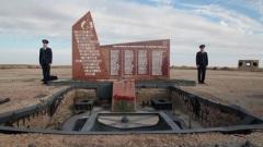 День памяти погибших испытателей ракетно-космической техники в России