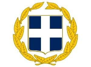 День вооруженных сил Греции