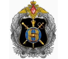 День службы защиты государственной тайны Вооруженных сил России