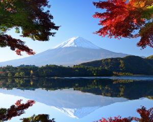 Горный день (День гор) в Японии