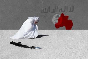 Международный день памяти жертв актов насилия на основе религии или убеждений