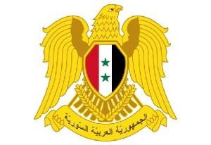 День независимости Сирии