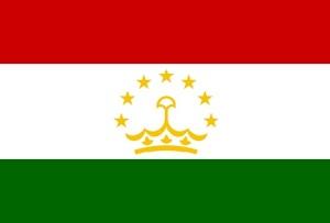 День Государственного флага Республики Таджикистана