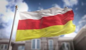 День принятия Акта о независимости Республики Южная Осетия