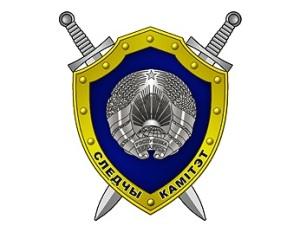 День сотрудника органов предварительного следствия в Республике Беларусь
