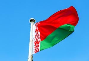 День народного единства в Республике Беларусь