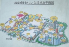 Самый большой торговый центр в мире - призрак