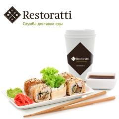 Вкусная еда с доставкой от Restoratti.ru