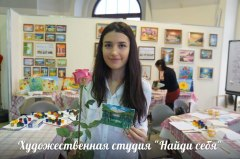Школа правополушарного рисования. Курсы экспресс-обучения рисованию в Москве