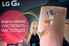 Смартфон LG G4 представлен в России
