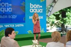 «Мы пьем воду»: BonAqua запускает программу поддержки здорового образа жизни и правильной гидратации организма