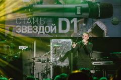 Джаз, фанк, соул и альтернатива на концерте «Стань звездой D1» от Sennheiser