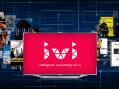 Онлайн-кинотеатр ivi.ru расширяет горизонты: смотреть фильмы в высоком качестве смогут зрители из СНГ