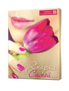 Уникальный подарок на 8 марта – впечатления для любимых женщин!
