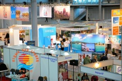 Юбилейная 20-я международная туристская выставка «Отдых без границ. Лето 2016»