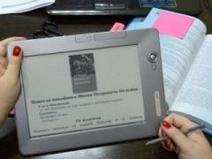 Новый учебный год школьники начнут с электронными учебниками !