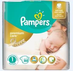 Новогодний подарок для новорожденных: любимые Rampers Premium Care в новом дизайне