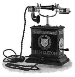 Первый звонок