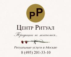 Заказать ритуальные услуги в Москве у профессионалов
