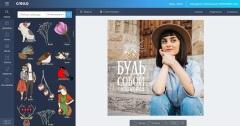 Графический редактор Crello от Depositphotos дополнили интерфейсом на украинском, русском и поддержкой кириллицы