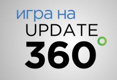 Интерактивный сериал о личностном росте – Игра Update360