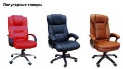 Как выбрать офисные кресла для сотрудников