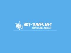 Какую музыку выбрать для регулярного прослушивания: российские исполнители