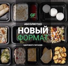 Безопасное похудение с сервисом доставки питания в Москве и Санкт-Петербурге