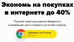 Черная пятница 2018 в России. Когда начнется глобальная распродажа в интернет-магазинах?
