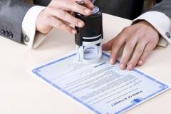 Какие преимущества дает атомная лицензия