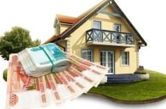 Как получить кредит на любые цели быстро?