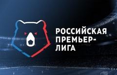 Gillette поддерживает российский футбол, став официальным спонсором Тинькофф Российской Премьер-Лиги